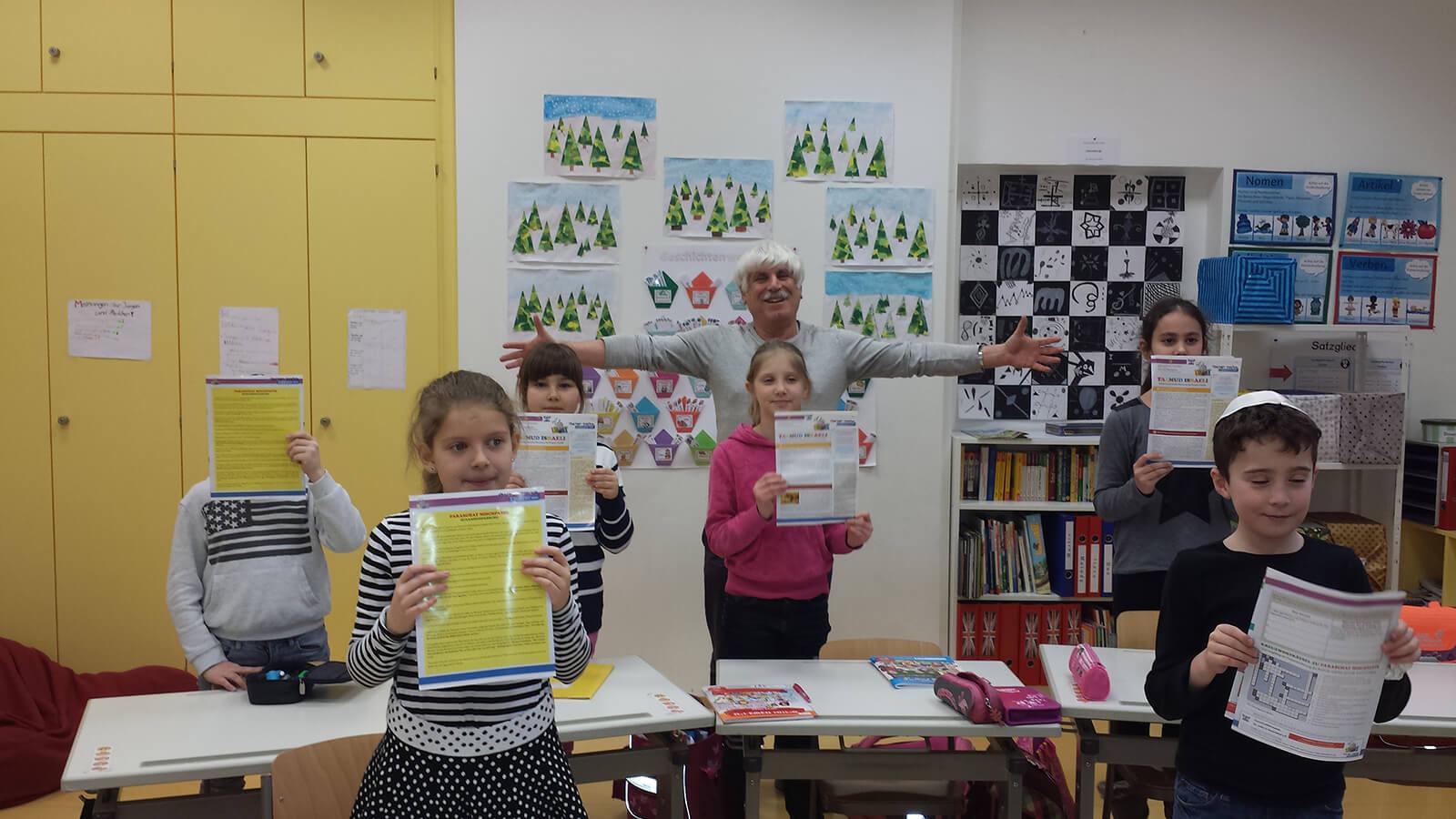 תלמוד ישראלי בגרמניה